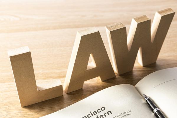周口律师咨询费用收取标准_收费项目又有哪些?